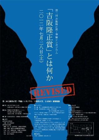 2-flyer-L.jpg