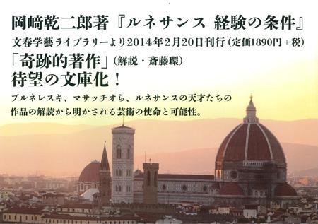 Renaissance_flyer.jpg