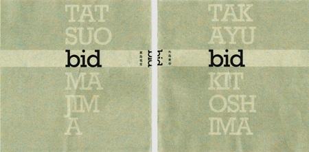 bid_cover3.jpg