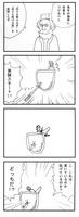 01toshima_4koma1_thu.jpg