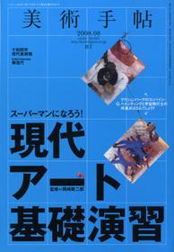 bt_cover.jpg