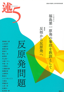 jyutsu5.jpg