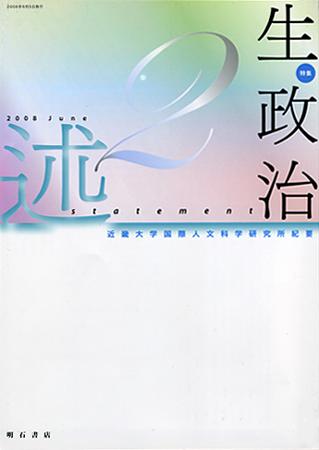 jyutsu_2.jpg