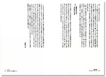 maegaki02.jpg
